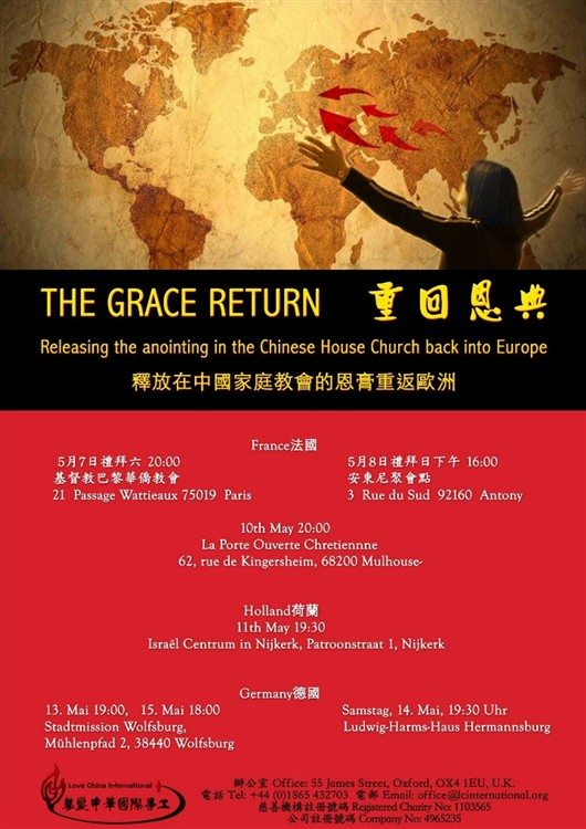 Love China Tour 2011
